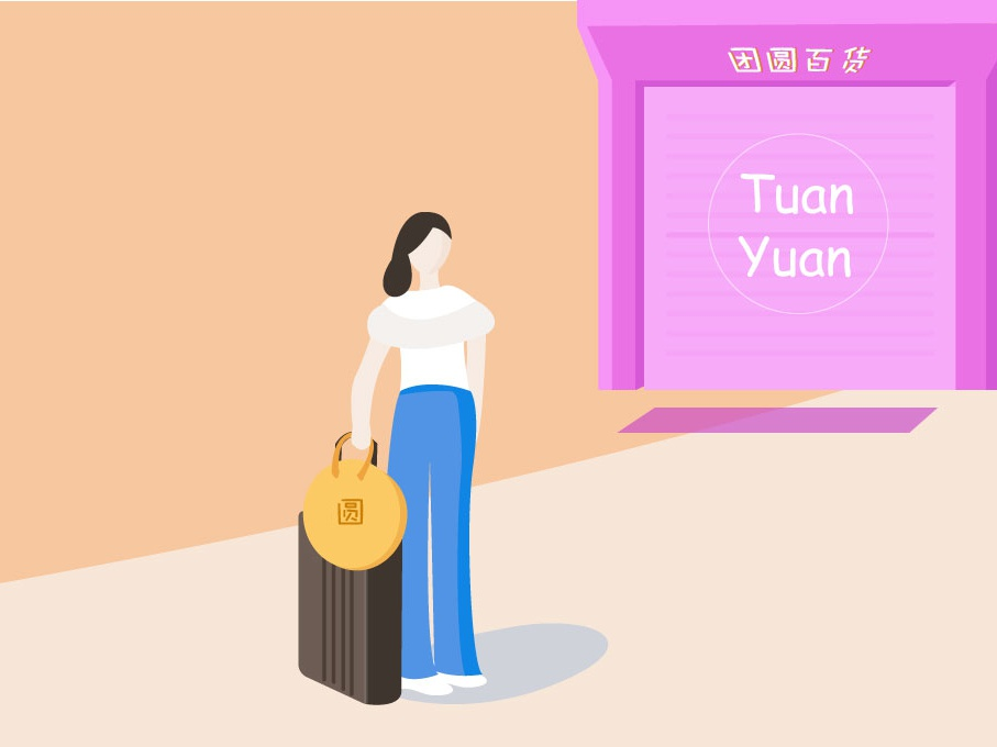 People go home during Mid-autumn day holiday illustration