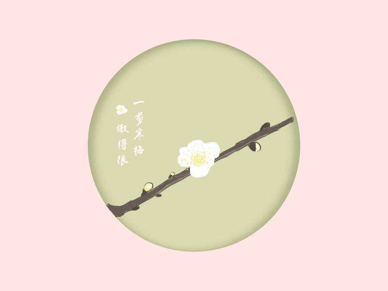 winter plum blossom drawing design