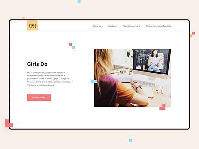 Tech Girls Community clean design web it tilda girls power typing landing page community