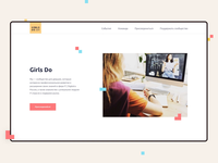 Tech Girls Community