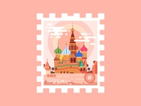 Stamp Russia Saint Basil's Cathedral
