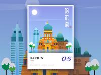 HARBIN New Shot - 03/07/2019 at 07:47 AM