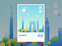 SUZHOU New Shot - 04/23/2019 at 11:23 AM