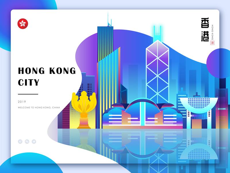 HONG KONG  - 04/24/2019 at 08:22 AM app color city chian illustration 设计 插图 ui