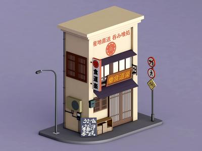 Japan Street Store 2