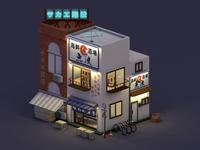 Little Japanese Neighborhood