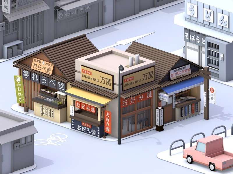 Some little food stores on street.
