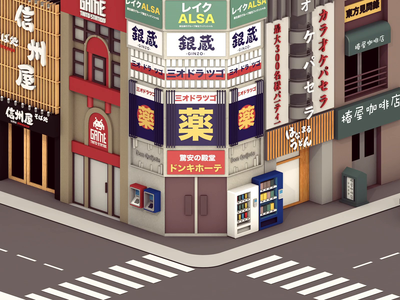 Corner Kabukicho - Shinjuku Japan