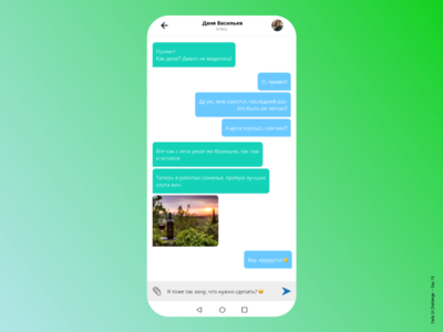 Daily UI Challenge Day 13 - Direct messenger