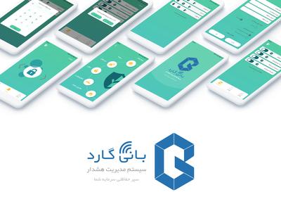Banigaurd App