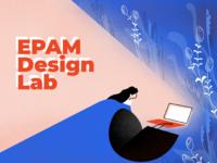 Epam design lab announce