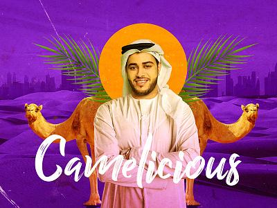 Ice cream Camelicious art man camel desert uae design adobe behance cutout photomanipulation animation digital photoshop