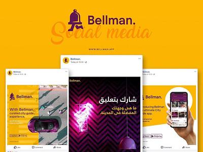 Bellman. street ui  ux share restaurant dubai app city guide digital art instagram facebook advertising ads social media