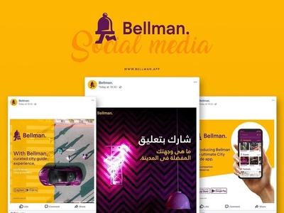 Bellman.