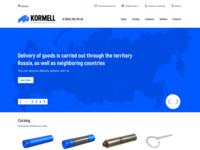 Kormell