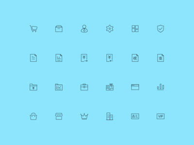 Some Simple Icons For Erp System