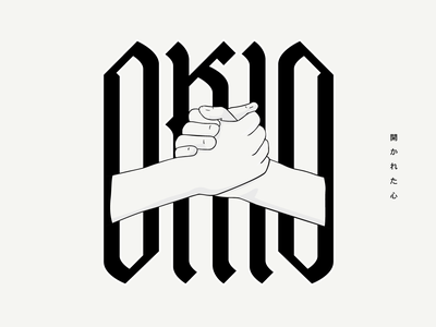 We're Not Original, It's Cool handshake okio open minded poster together hands original