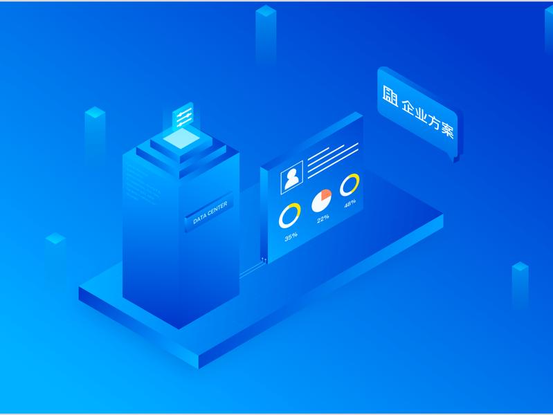 Technology website illustration