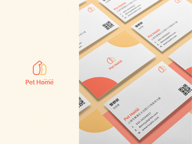 """Pet Home"" Brand Experience Design"