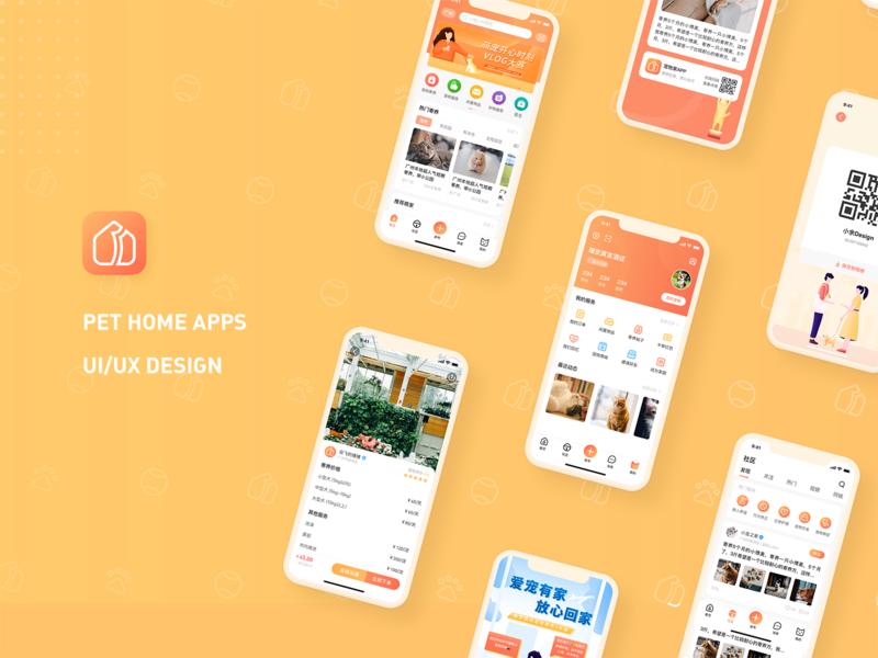 Pet Home. Pet community app 宠物社区/寄养应用UI UX设计