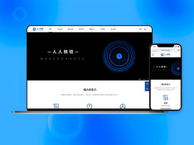 RRID - Corporate Website Design