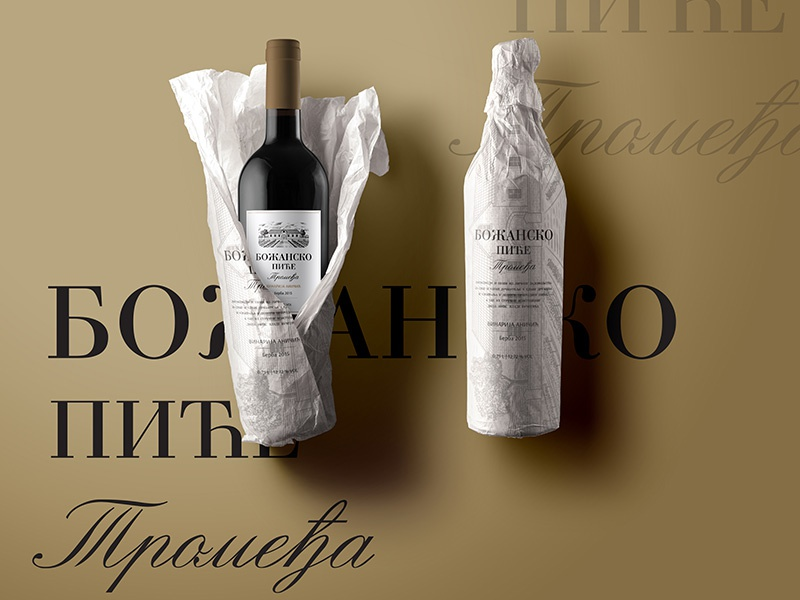 Bozansko Pice - Divine Drink wine health illustration packaging label design branding drink