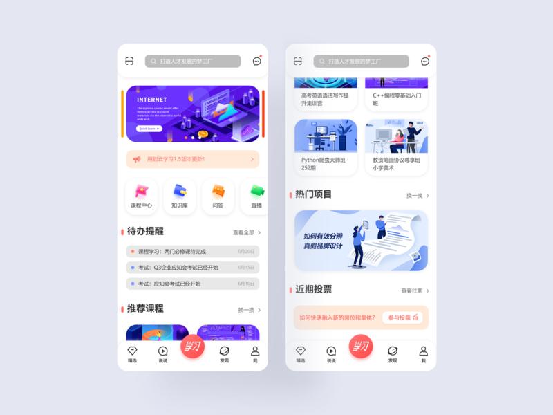 Education APP Design education ui product mobile minimal ios interface concept design clean app