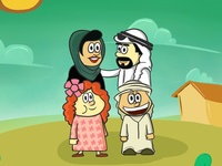 Arabian Family Project