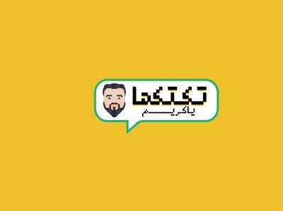 Tech with kareem Logo