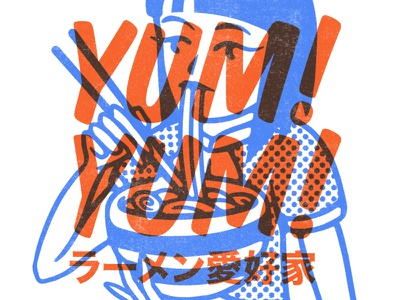 Yum! Yum! lifestyle music punk artwork tattoo apparel snake illustration ramen japan japanese noodles