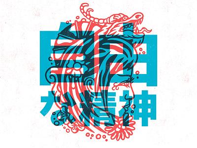 Free Spirit noodles japanese japan ramen illustration snake apparel tattoo artwork punk music lifestyle