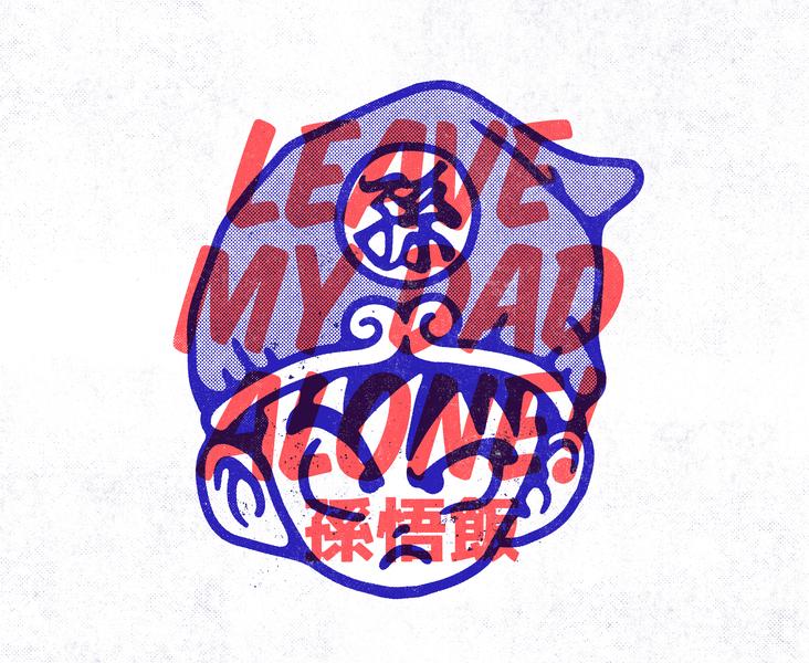 Leave my dad alone! logo typography japanese lifestyle old school tattoo graphic design fanart dragonballz dragonball illustration artwork apparel