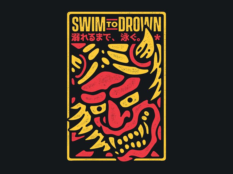 Swim To Drown noodles snake bandmerch japanese logo japan band logo design band skate hardcore graphic design old school tattoo punk music lifestyle apparel illustration artwork