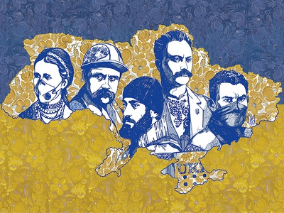Ukraine postcard map poets euromaidan revolution ua ukraine