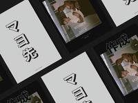Saku Magazine