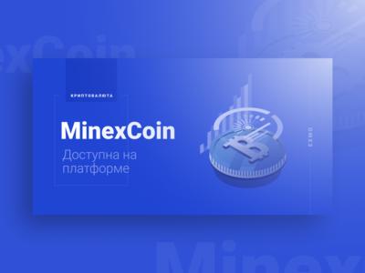 MinexCoin banner
