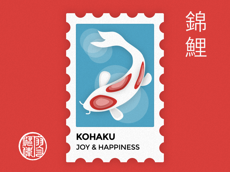 Koi Kohaku koi series illustration sketchapp contour stamp koi fish koi