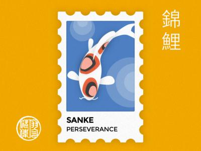 Koi Sanke
