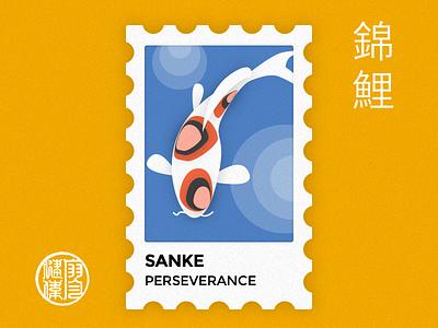 Koi Sanke contour koi series sketchpad illustration stamp koi fish koi
