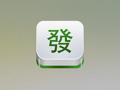 Mahjong mahjong ios icon app iphone ipad ipod touch game