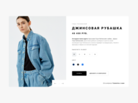 Gosha Rubchinsky   Web E Commerce