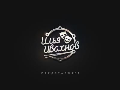 Private Logo brand metal masks comedy tragedy sticks theater drums logo