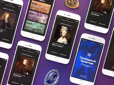 Hermitage App iphone ios free crowd dark hermitage vk route paint art museum app