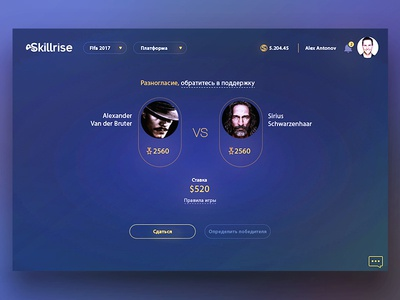 Argue. Game Competition. winner platform player versus competition tournament game play betting bet argue