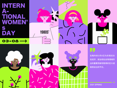 Female characters | For Women's Day famale illustration design character