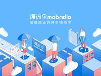 Mobrella Official website design