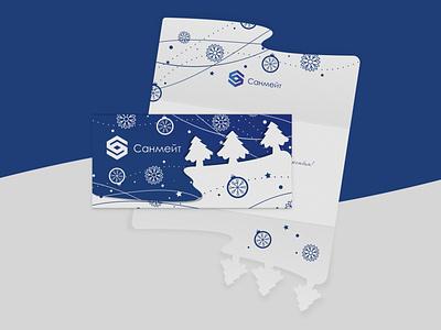 New Year Card Design for Sanmate Company brand identity branding design vector minimal design branding graphic design christmas design new year design christmas card design new year die cut design die cut new year card design