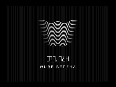 Wube Bereha's  Logo Design branding brand loundge bar logo