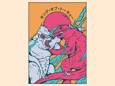 King of Tokyo japan japanese godzilla king kong color illustration