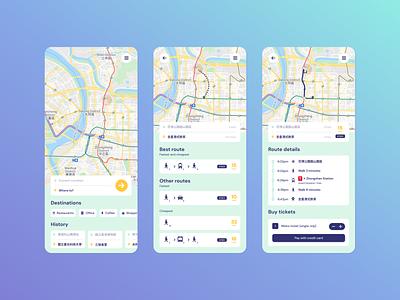Commute App commute mobile app